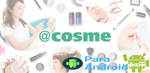 @cosme 化粧品・コスメのクチコミランキング&お買物