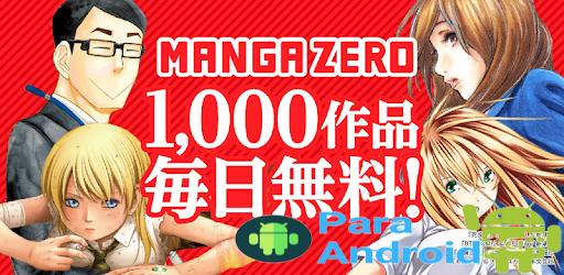 Manga Zero – Japanese cartoon and comic reader