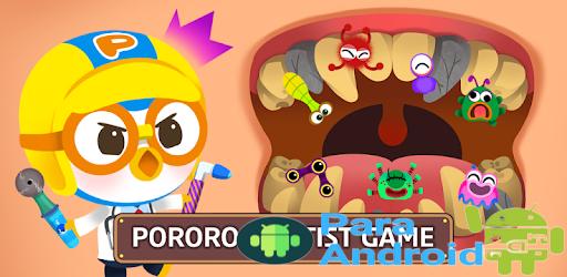 Pororo Dentist – Kids Dentist Career Play
