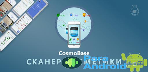 CosmoBase – Сканер косметики