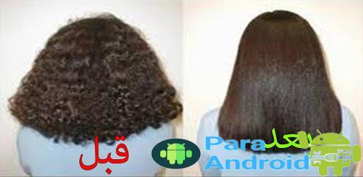 تنعيم الشعر بسهوله مجرب