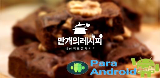 Korean Food Recipes – 10k Recipes