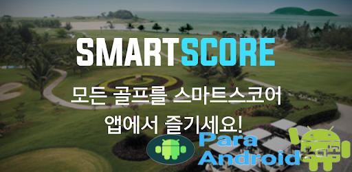 스마트스코어 – Golf (Score) Portal & Network