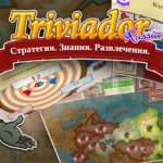 Triviador Russia – Apps on Google Play