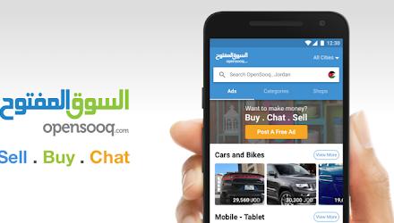 السوق المفتوح – OpenSooq – Apps on Google Play