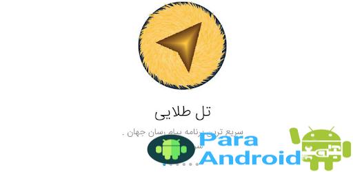 تلگرام طلایی سریع | ضد و بدون فیلتر طلاگرام