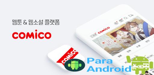 코미코 – Apps on Google Play