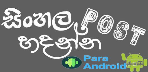 Photo Editor Sinhala – Apps on Google Play