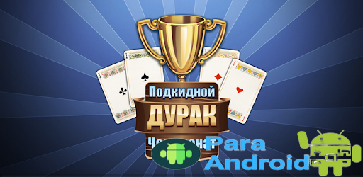 Throw-in Durak: Championship – Apps on Google Play