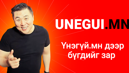 Unegui.mn – Apps on Google Play