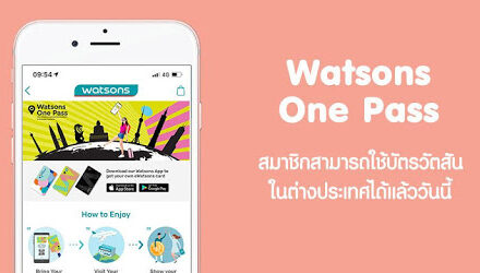 Watsons TH – Apps on Google Play