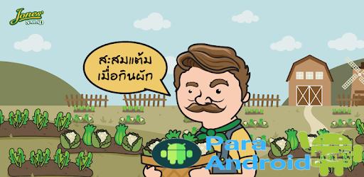 Jones' Salad – Apps on Google Play