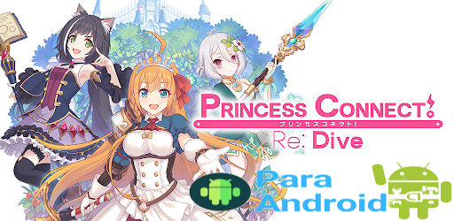 Princess Connect! Re: Dive – Apps on Google Play