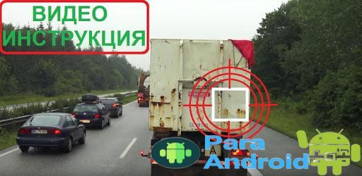 https://play.google.com/store/apps/details?id=com.spectech.truckmonitoring
